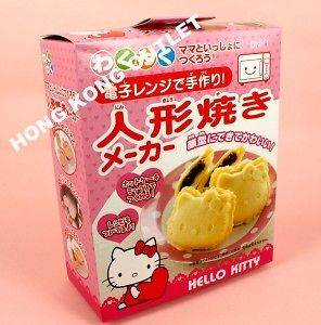 Hello Kitty Pan Cake Muffin Microwave Cake Mold Mould Sanrio C61