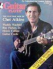 Guitar Player Magazine October 1979 Chet Atkins