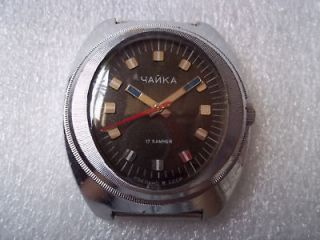 Chaika Russian windup Mens watch. 36mm. Pre owned.
