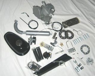 80cc MOTOR BICYCLE BIKE GAS ENGINE KIT   silver X80