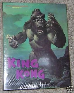 DARK HORSE (KING KONG) SOFT VINYL MODEL KIT NEW/SEALED