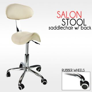 Beige Stool Doctor Dentist Salon Equipment All Purpose Chair New