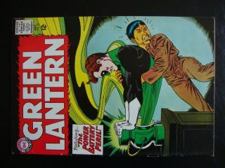 green lantern power battery in Collectibles