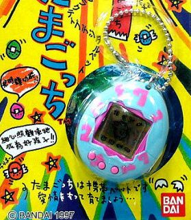 NEW 1997 BANDAI Tamagotchi 1st GEN P1 Original BLUE+PINK Virtual PET