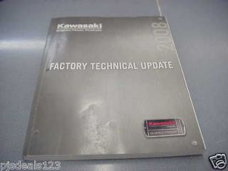 Kawasaki Engines Power Products Factory Technical Update 2008 FREE
