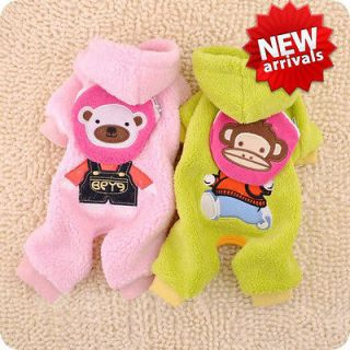 SOFT Coral Running MONKEY BEAR with snacks bag DOG Clothes Jumpsuit