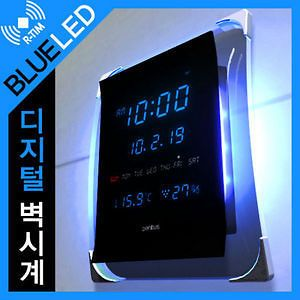 Hyundai Hmall korea digital wall clock + remote control (4 color) mood