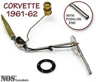 1961 62 Corvette Stainless Steel Fuel Tank Sending Unit NEW   SALE