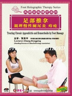 Reflexology Foot Massage 9 13 Appendicitis Hemorrhoids