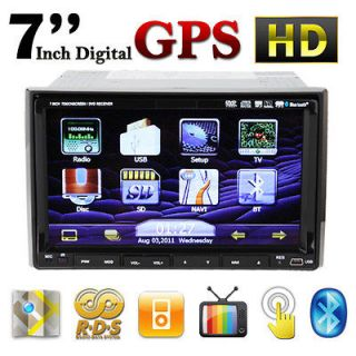 Newly listed Cool 7 Double DIN Indash Car DVD Player GPS Navigation