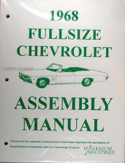 1968 Chevy Impala Bel Air Caprice Assembly Manual 68