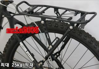 Outdoor Bicycle Bike Cycling Rear Rack Aluminum Baskets Panniers