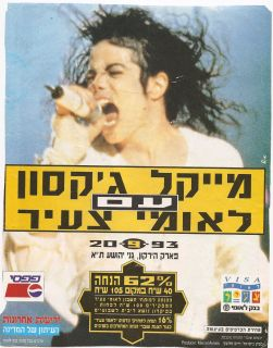 Michael Jackson Advertisement for Dangerous Tour Concert in Israel 93
