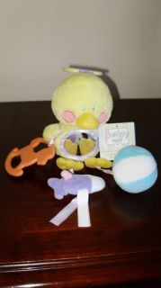 Ganz Duck Baby Activity Rattle Toy Teether