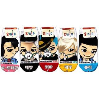 Big Bang Kpop Socks (Blue & Fantastic Baby Version) 5