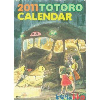 Japanese Anime Calendar 2011 My Neighbor Totoro Office