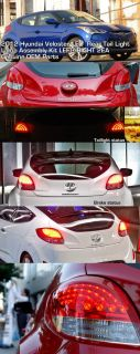 Hyundai Veloster 2012 LED Tail Light Rear Lamp Pair Assy Full Kit OEM