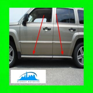 2007 2013 JEEP PATRIOT CHROME ROCKER PANEL TRIM MOLDINGS 2PC W 5YR