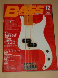 Japan BASS magazine 12 2001 FENDER PRECISION BASS JOHN PAUL JONES