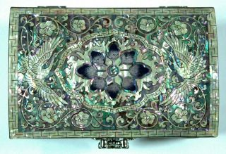 and Butterflies MOTHER OF PEARL JEWELRY BOX KOREAN LACQUER WARE medium