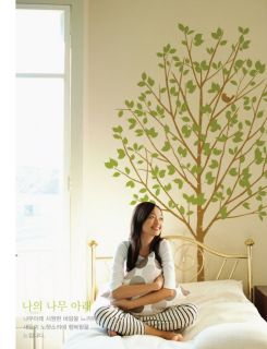 My Little Birch Tree Removable Vinyl Art Wall Decals