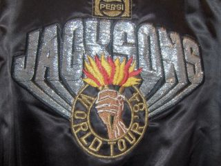 Michael Jackson 1984 Pepsi Tour Satin Jacket