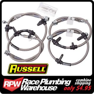 RUSSELL 1995 99 MITSUBISHI ECLIPSE STAINLESS BRAKE LINE KIT with Rear